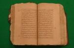 Al-Qur'an Tulisan tangan KH Ibrohim ditulis sekitar tahun 1850