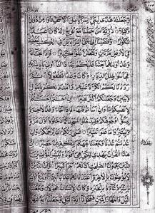 Alqur'an tulisan Kiai Ibrahim